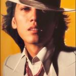 沢田研二の息子(子供)の写真と現在?澤田一人で画像?再会と写真と慰謝料?