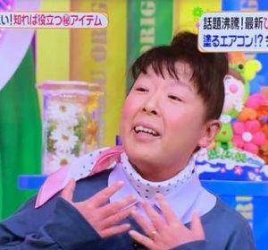 村上 知子 スカーフ 森三中・村上知子に異変? 『ヒルナンデス!』視聴者から「なにかあったのかな?」