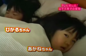 yamashitakumiko_twins