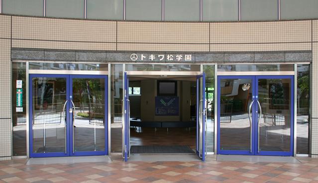 tokiwaschool