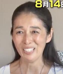araishoko